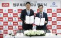 Hyosung-JDX joint bid for expansion of golf & sportswear market